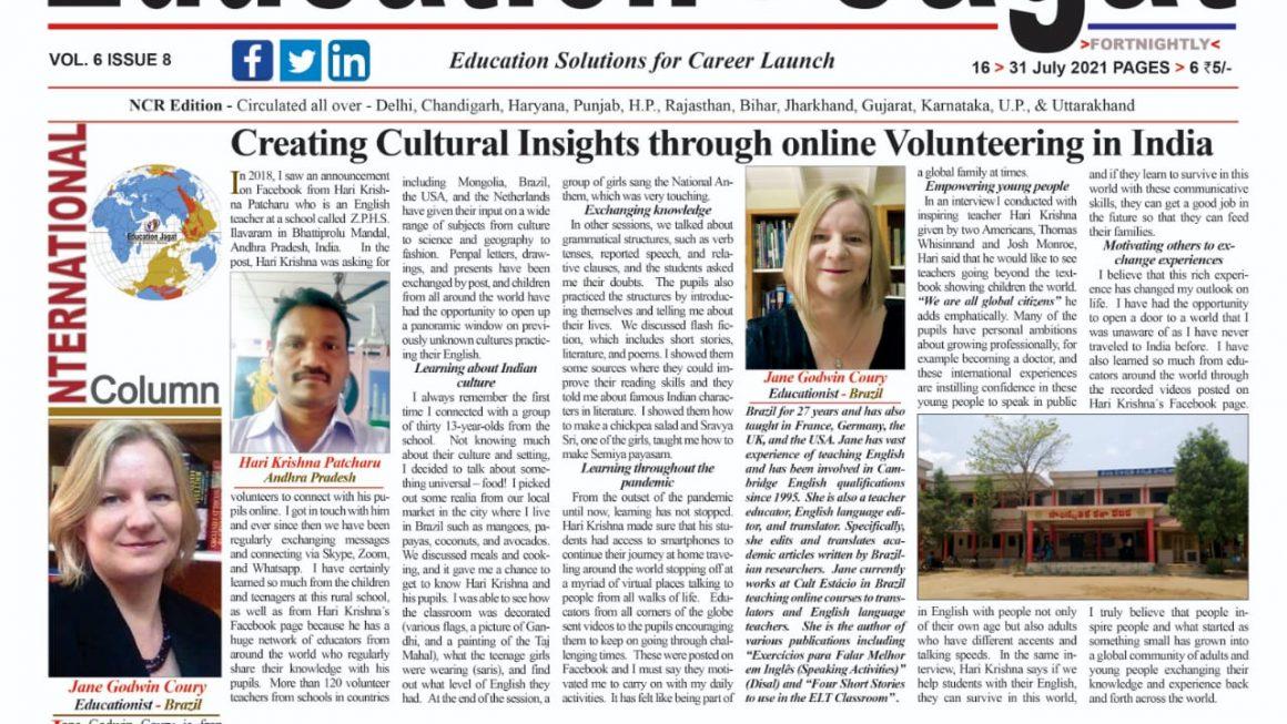 Article EDUCATION JAGAT